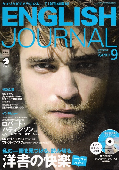 *Scans & Translations* Robert Pattinson In Japanese