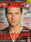 Movie-Magazin-SCREEN-January-2012-01