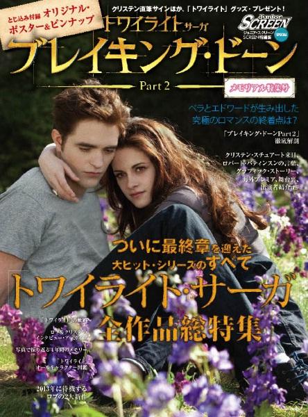 japanmagazine