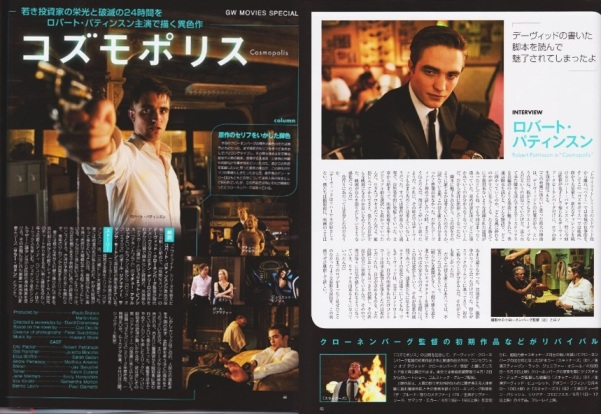 screencosmopolis
