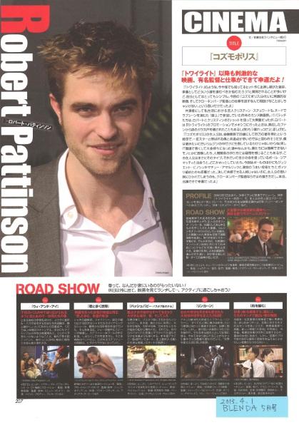BlendaMagazine